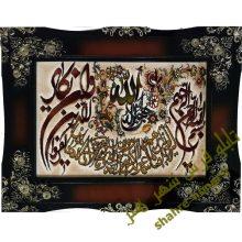 تابلو فرش ماشینی وان یکاد الله